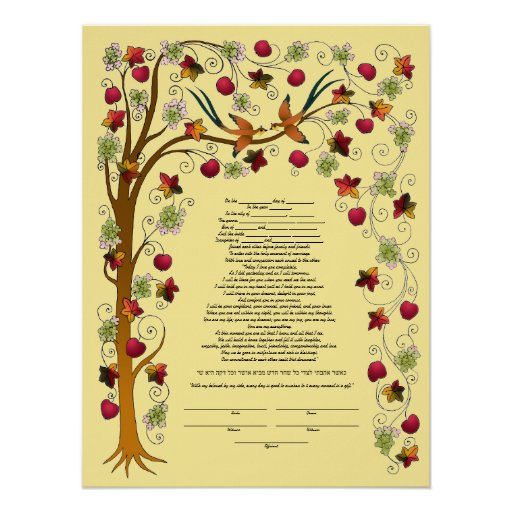 Autumn ketubah with Tree of Life -B Poster