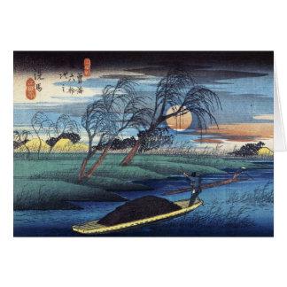 Autumn Moon at Seba, Hiroshige Greeting Card
