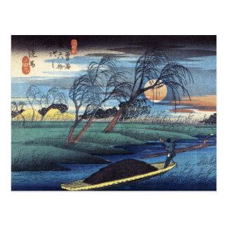 Autumn Moon at Seba Hiroshige Post Cards