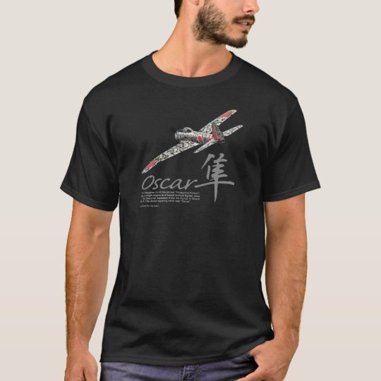 "Aviation Art T-shirt ""Ki-43 Hayabusa 隼 ""Oscar """