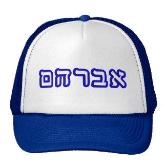 Avraham, Abraham Cap