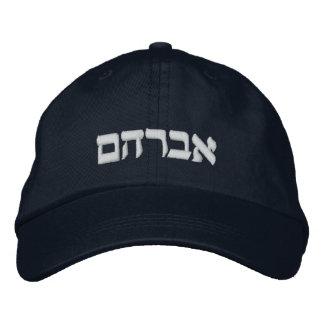 Av'ra'ham Hat - Abraham in Hebrew Cap