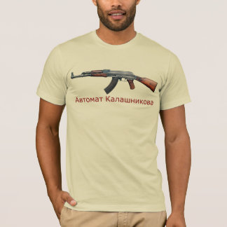 AVTOMAT KALASHNIKOVA AK-47 RUSSIAN ASSAULT RIFFLE T-Shirt