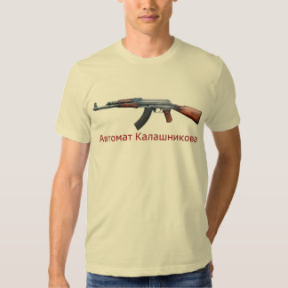 AVTOMAT KALASHNIKOVA AK-47 RUSSIAN ASSAULT RIFFLE TEE SHIRTS