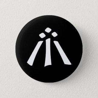Awen 6 Cm Round Badge