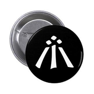 Awen Pinback Button