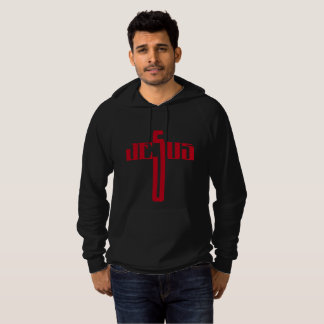 Awesome American Apparel Pullover Hoodie