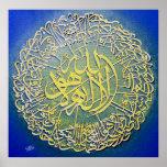 Ayat Al Kursi Customised Calligraphy Poster