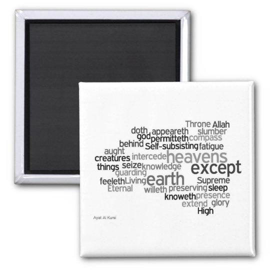 Ayat Al Kursi Magnet