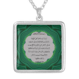 Ayat al Kursi Verse of the Throne islamic necklace