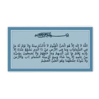 Ayat al-Kursi - Verse of the throne - Quran label Shipping Label