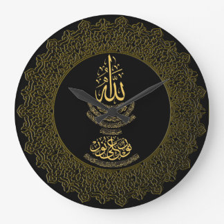 Ayat an-Nur Islamic Calligraphy Wall Clock