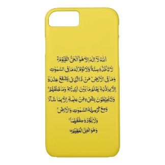 Ayatul Kursi Ayat Ul Kursi Islamic Muslim Design iPhone 7 Case