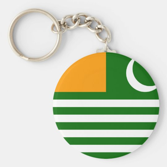 Azad Kashmir, Pakistan Key Ring