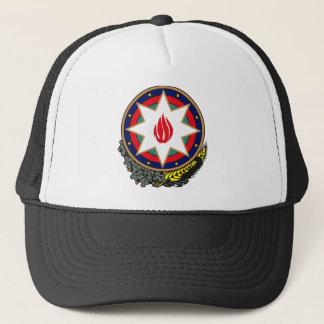 Azerbaijan Coat of Arms Hat