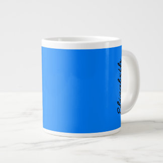 Azure Solid Color Customize It Giant Coffee Mug