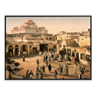 Bab Suika-Suker Square, Tunis, Tunisia vintage Pho Postcards