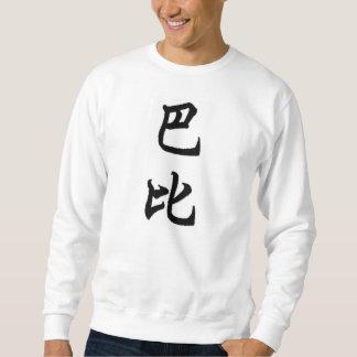 babi sweatshirt