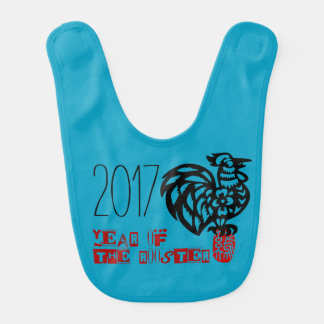 Baby born in Rooster Year cute graphic Baby Bib