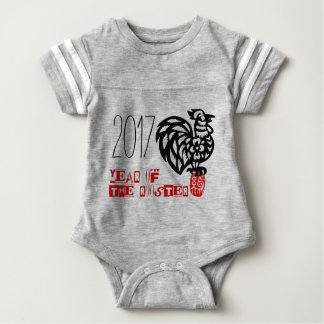 Baby born in Rooster Year graphic Baby bodysuit