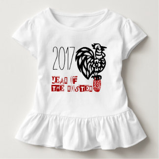 Baby born in Rooster Year papercut Baby girl Tee