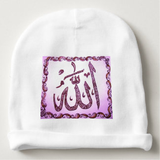 Baby Hat allah Baby Beanie