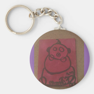 Baby joy art design! key ring