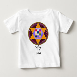 baby levi baby T-Shirt