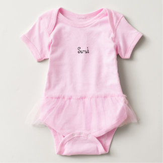 Baby one piece with tutu little girl name Sarah Tees