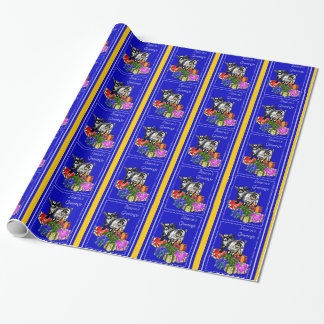 Baby Pygmy Goats Christmas Wrapping Paper