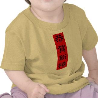 Baby Tee - CHINESE NEW YEAR