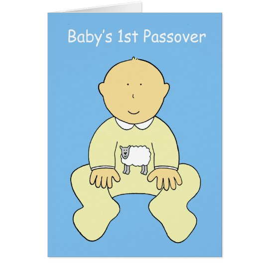 Baby's 1st Passover Card
