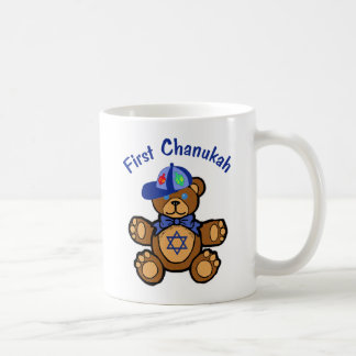 Baby's First Chanukah Coffee Mug