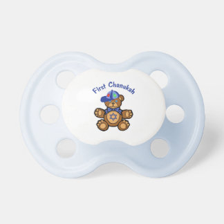 Baby's First Chanukah Pacifiers
