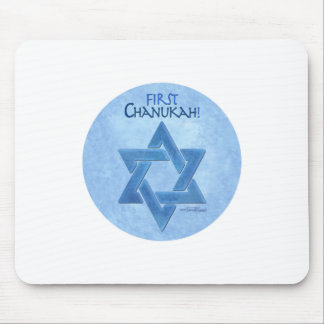 Baby's First Chanukkah Mouse Pad