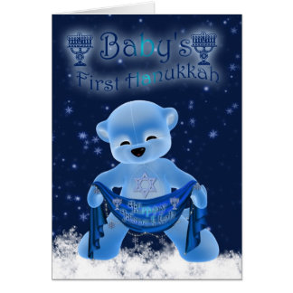 Baby's First Hanukkah Card With Cute Little Bear