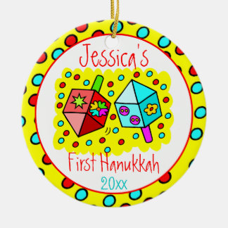 Baby's First Hanukkah - ONE-SIDED Christmas Ornament
