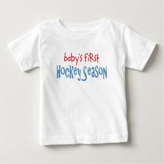 Baby's First Hockey Season Baby T-Shirt