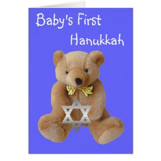 Baby's Hanukkah Card