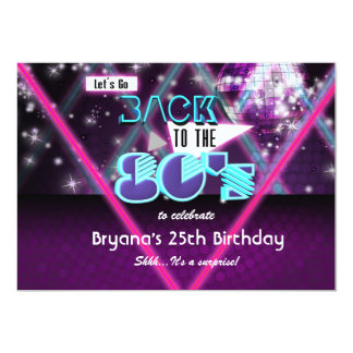 BACK TO THE 80'S GLAM Girls Dance Party Invitation