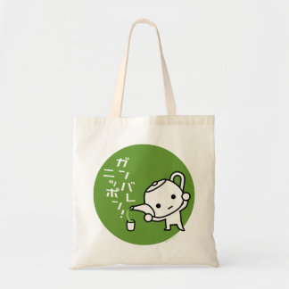 Bag - Green tea - Ganbare Japan  Green