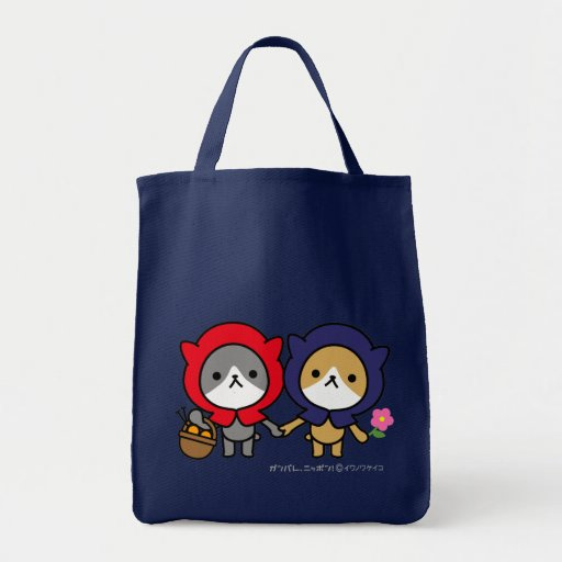 Bag - Kitty with a friend
