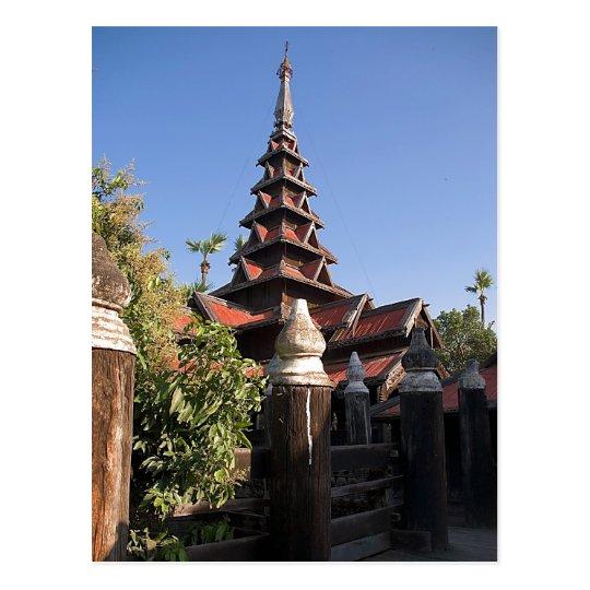 Bagaya Kyaung Monastery Postcard