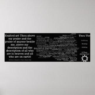 Baha i Long Healing Prayer Adjectives Poster