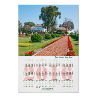 Bahai Gardens, Acre. Israel. Calendar 2016 Poster