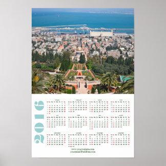 Bahá'í Gardens, Haifa, Israel. Calendar 2016 Poster