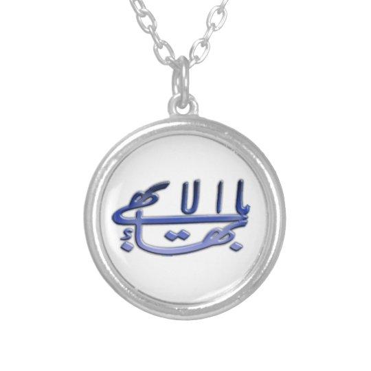 Bahai Greatest Name Blue and Silver pendant