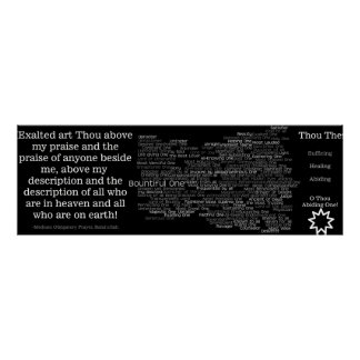 Baha'i Long Healing Prayer Adjectives Poster