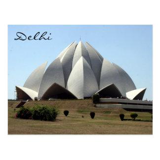 bahai lotus delhi postcard