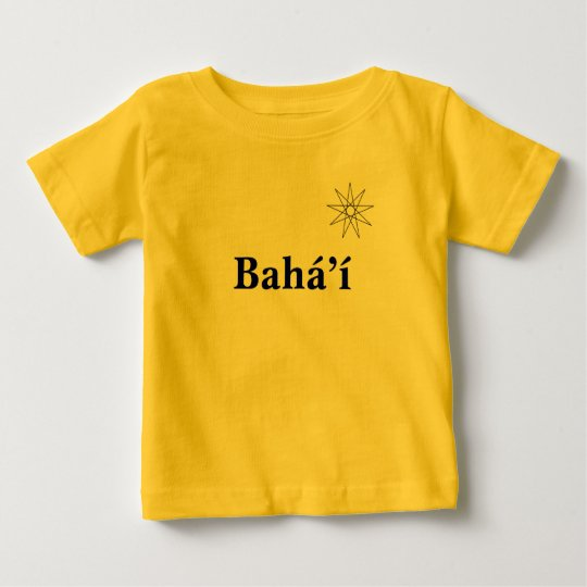 Baha'i shirt for babies